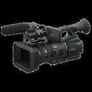 Sony HVR-Z5E